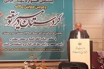 معاون رئیس جمهور: تامین حقوق شهروندی هدف دولت در اصلاح نظام اداری است
