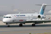 فرود هواپیمای مسیر  اهواز- مشهد به دلیل نقص فنی هواپیما