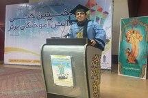 20 هزار دانشجو از مراکز علمی کاربردی کردستان فارغ التحصیل شدند