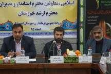 استاندار خوزستان:اشتغال پایدار دغدغه دولت تدبیر و امید است