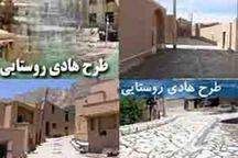 اختصاص 265 میلیارد ریال برای اجرای طرح هادی روستایی در آذربایجان غربی