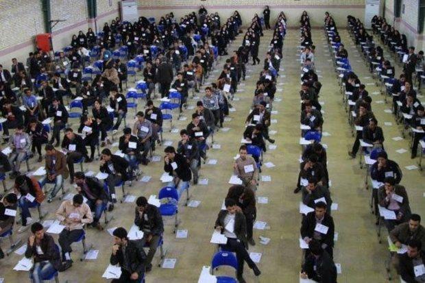 111 دانش آموز سیستان و بلوچستان رتبه زیر هزار گرفتند