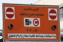 طرح ترافیک نیمه اول شهریور در بروجرد اجرا می شود
