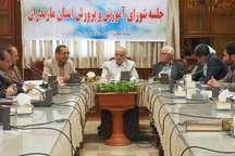تاکید استاندار مازندران بر نظارت جدی ثبت نام دانش آموزان در مدارس