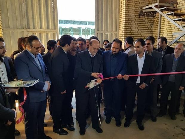 یک واحد تولیدی در شهرک صنعتی خرمدشت افتتاح شد