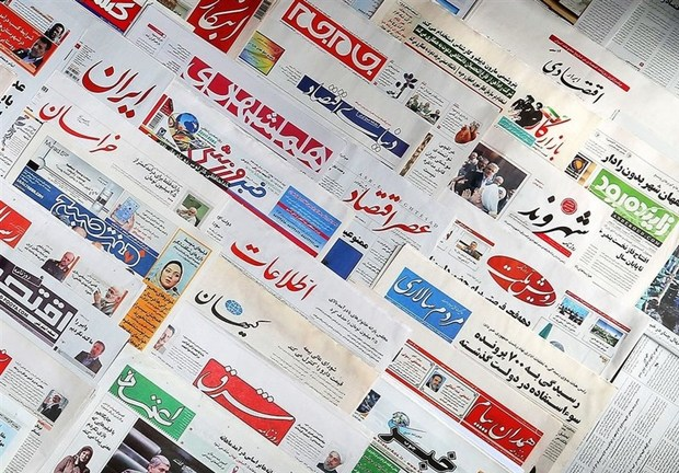 مجوز فعالیت 260 رسانه در قم صادر شده است