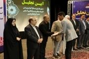 مدالآوران المپیاد استعدادهای برتر آذربایجانغربی تجلیل میشوند
