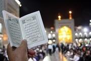 ساعت کار ادارات در روزهای 19 و 23 رمضان با تاخیر آغاز می شود