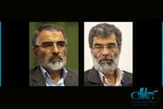 پیام تسلیت اخوان انصاری و کارکنان موسسه تنظیم و نشر آثار امام به حجت الاسلام و المسلمین نخبه