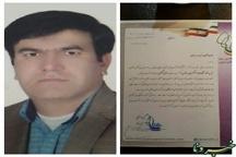 رئیس ستاد انتخاباتی اصولگرایان معتدل حامی روحانی در کهگیلویه و بویراحمد منصوب شد + عکس