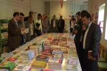 گشایش نمایشگاه کتاب در عجب شیر با 400 عنوان کتب علوم قرآنی و دینی