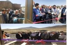 بهره برداری از پنج طرح خدماتی و عمرانی در شهرستان اراک