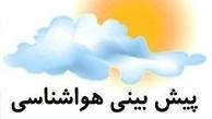 پیش بینی جو پایدار در آذربایجان شرقی طی هفته جاری سراب سردترین شهر استان