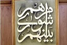 اتمام بازشماری صندوقهای اخذ رأی در شهرستان ماهشهر