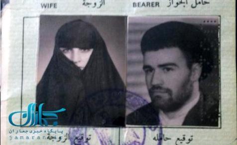 اولین دیدار حاج احمدآقا و همسرش چگونه صورت گرفت؟/ او خودش را برای بانو چگونه معرفی کرد؟