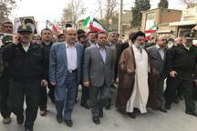 همه با هم در جشن ملی 22 بهمن