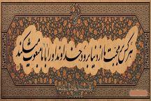 """خوشنویسی استادان مشهدی در کارگاه """"سرمشق عشق"""" آغاز شد"""