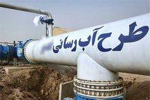 عملیات انتقال آب شرب به 100 روستای بانه بزودی اجرایی می شود