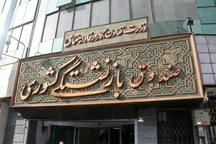 ایزدی سرپرست صندوق بازنشستگی کشوری شد