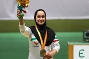 درخشش ورزشکار شیرازی در مسابقات تیراندازی معلولان جهان