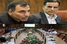 برگزاری ستاد بحران شهرداری خرم آباد با هدف مقابله با آبگرفتگیها