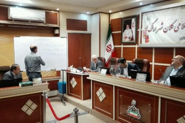رئیس کمیسیون های شورای کلانشهر اراک انتخاب شدند