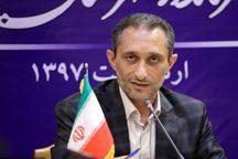 مسئولانی که قصد کاندیداتوری دارند باید تا 16 خرداد استعفاء دهند