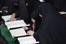 ۱۲۸ قاری و حافظ  در آزمون سراسری مهد قرآن کریم استان اصفهان حضور دارند