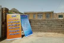 20 هزار تسهیلات مقاوم سازی در استان یزد پرداخت شد