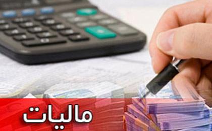 آگاهی مودیان از قوانین مالیاتی موجب ایجاد عدالت مالیاتی میشود