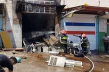 انفجار تعمیرگاه در دزفول یک مصدوم داشت