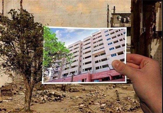 احداث ۳۰۰ واحد مسکونی جدید در بافت فرسوده ارومیه