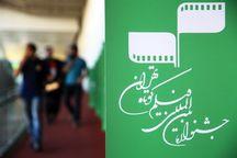 فیلم کوتاه «مالوم» از ارومیه به جشنواره بینالمللی تهران راه یافت