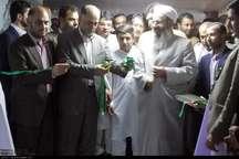 نخستین نمایشگاه دائمی صنایع دستی سیستان و بلوچستان در زاهدان افتتاح شد