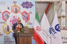 هیات عراقی از فعالان صنعت فارس برای سرمایهگذاری در کشور خود دعوت کرد