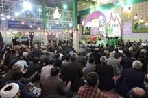 جشن سالروز میلاد جواد الائمه(ع) در شهرستان فردوس برگزار شد