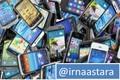کشف موبایل های قاچاق و دستگیری قاچاقچیان آن در آستارا