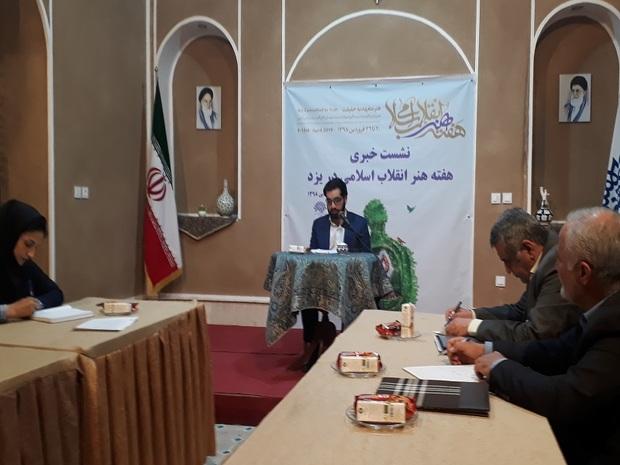 حوزه هنری یزد، آماده ساخت سینما در این شهر است