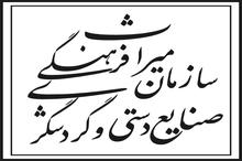 کارگاه ارتقای کسب و کار در حوزه گردشگری در چابهار برگزار شد