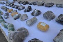 1.4 تن انواع مواد مخدر در خاش کشف شد