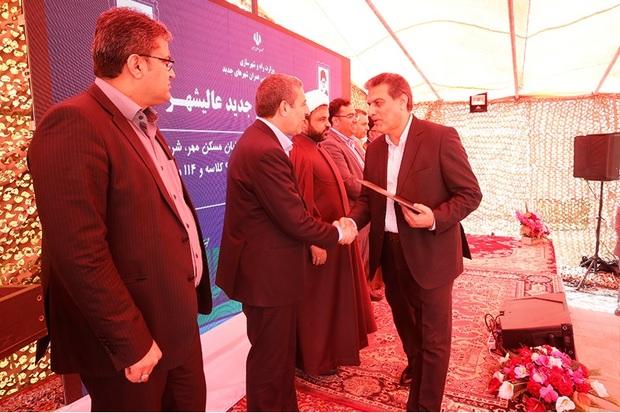 جشن پایان مسکن مهر در شهرجدید عالیشهر بوشهر برگزار شد