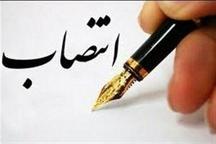 سرپرست ادارهکل آموزش و پرورش سیستان و بلوچستان منصوب شد
