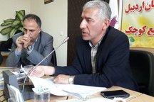 انتخاب اردبیل به عنوان پنجمین استان در اجرای طرح ملی