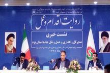 مدیرکل راهداری: یزد جزو پنج استان در کاهش تعداد کشته های جاده ای است