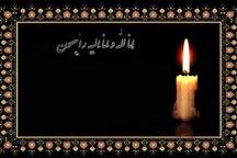 پیام تسلیت فرماندار رشت به مناسبت درگذشت مرحوم روح الله قهرمانی