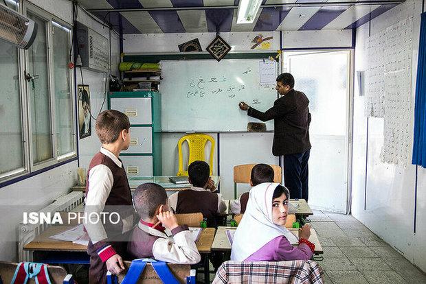 جذب مدرس برای تدریس به کودکان حاشیه شهر