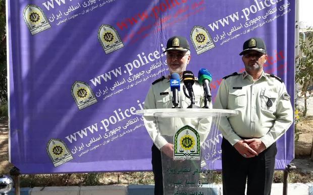 تجمیع مرکز فوریت های پلیسی باعث صرفه جویی در وقت می شود