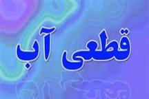 شهروندان ماهشهری یکشنبه 4 ساعت افت فشار و قطعی آب خواهند داشت
