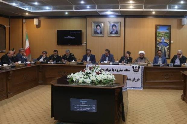 مراکز نگهداری معتادان متجاهر در شیراز ساماندهی شود