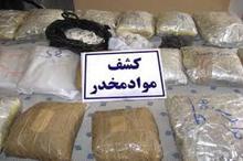 کشف بیش از 2 تن انواع مواد مخدر در سه ماهه نخست سال جاری در آذربایجان غربی
